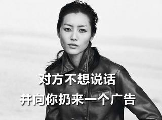 刘雯奚梦瑶孙菲菲...中国超模里谁是这季的广告王?