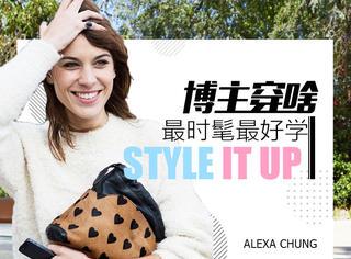 钟小姐发布自己的品牌啦!赶快复习一下她的时髦穿衣经!