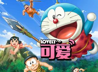 《哆啦A梦》定档7月22号,这部史上最卖座剧场版到底讲了啥?