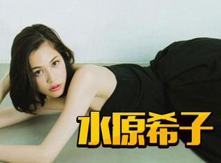 权志龙前女友!ab、窦靖童好闺蜜!这个向中国道歉的日本姑娘啥来头?