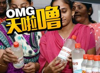 印度邮局开卖瓶装圣水,泡过尸体洗过澡,你敢喝吗?