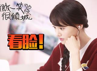 郑爽、杨洋的大学生活才是每个人都想要的青春!