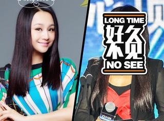 【好久不见】曾经的最美女主持曹颖,现在竟然胖了3圈!