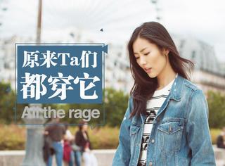 【明星同款】刘雯秀包时刻,这次她又分享了啥下半年必火好货?