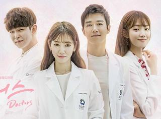 瘦了的朴信惠演韩剧你居然不看?测你是《Doctors》的谁?