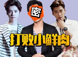 """韩媒评选的""""中国十大帅哥"""",没想到第一名竟然是他!"""