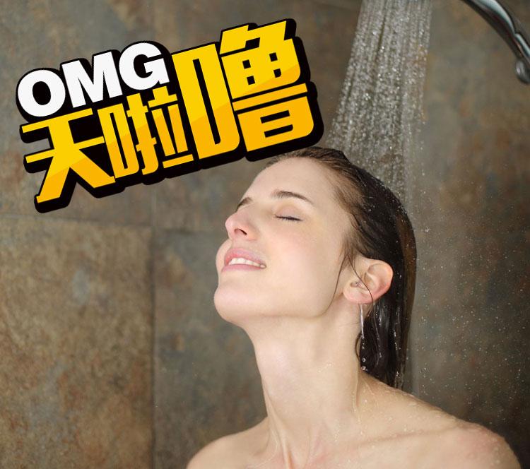 世界各国人民都怎么洗澡的?网友自黑完美诠释_橘子娱乐