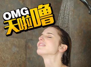 世界各国人民都怎么洗澡的?网友自黑完美诠释