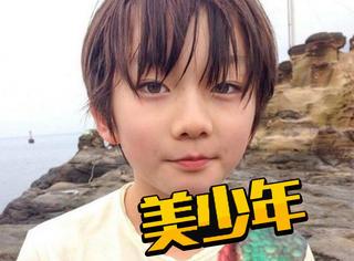 这个11岁少年是ins最帅小正太,神似古川雄辉!
