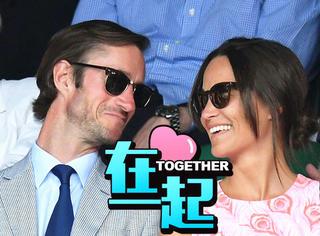 凯特王妃的妹妹订婚了,未婚夫和威廉王子有一拼!
