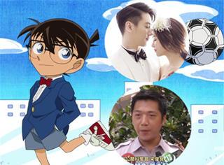 柯南好忙!不仅参加陈妍希婚礼,还帮警方破案!