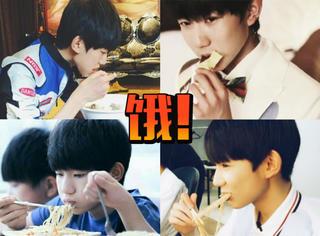 王源吃一盆饭有啥奇怪,他的嘴就从来没闭上过