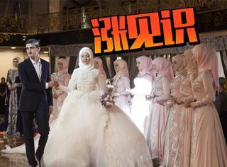 这里有20个国家的传统婚礼,你中意哪一个?