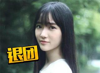 SNH48总选第一、被中戏录取,赵嘉敏正式宣布单飞了