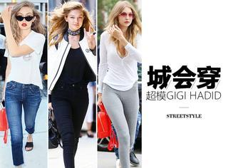Gigi Hadid说穿什么衣服不重要,时髦的人其实主要看穿搭!