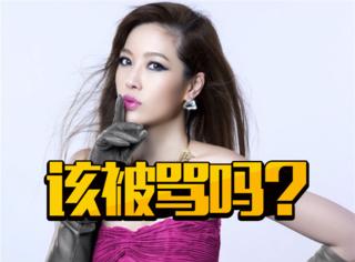 出身豪门、嫂子是台湾第一名媛,陈妍希婚礼被骂的廖晓乔是?