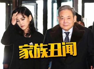 三星咋了?75岁董事长常年嫖娼,女儿离婚被女婿分割69亿
