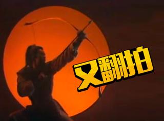 《射雕英雄传》又要翻拍!来看5个版本的经典角色花式大PK