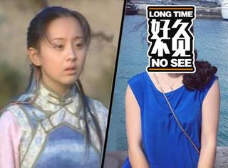 【好久不见】《少年黄飞鸿》里的欧小倩,现在长这样!