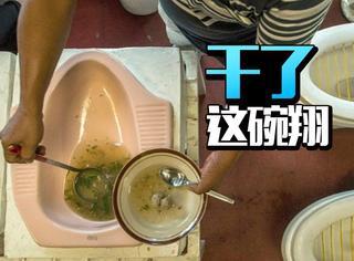 干了这碗翔,印尼开厕所主题咖啡厅说有教育意义!