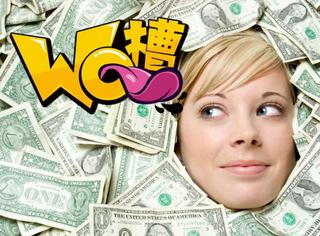 女生为什么一定要有钱?简直不要太励志!