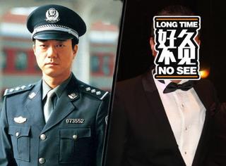 【好久不见】《重案六组》里的江汉,现在长这样!