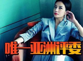 赵薇成威尼斯电影节唯一亚洲评委,听说欧洲电影节也被她控制了?