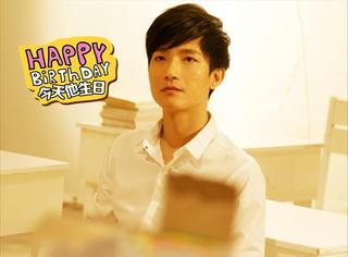 【今天TA生日】陈楚生:爱纯粹的音乐,爱逗儿子的爸爸傻瓜