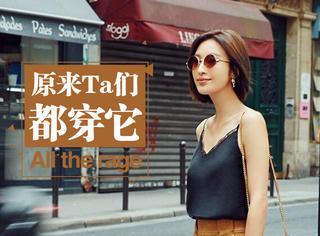 【明星同款】张俪的好身材你羡慕不来,但她的穿衣经还是可以学的!
