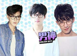 杨洋、鹿晗、张艺兴,这些男神戴上眼镜真是又斯文又败类呢
