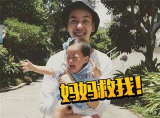 陈伟霆抱孩子的姿势就像个人贩子,难怪他侄女这么怕他