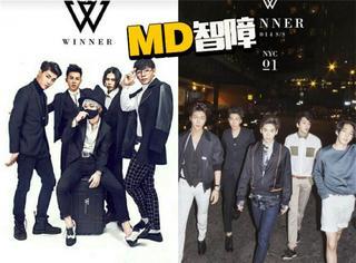 有5个韩国人冒充YG男团去东莞演出,然后...被发现了