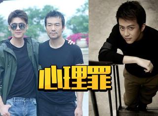 李易峰、廖凡PK邓超,《心理罪》三个版本同时开拍你约谁?