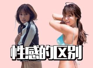 33岁深田恭子拍性感写真,一穿一脱竟有两副面孔!