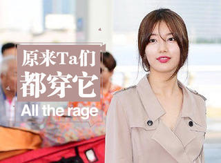 【明星同款】 秀智去巴厘岛拍摄画报了,可她在机场就已经美成画报了哎!