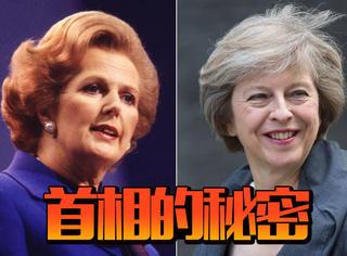 女首相也有公主心,可以hold住全国,也可以小鸟依人!
