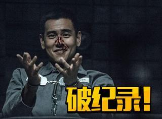 《寒战2》超《美人鱼》,登顶香港年度华语票房冠军!