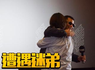 昨夜,王家卫在中国海拔最高的电影节上收到一封情书,他差点拒绝