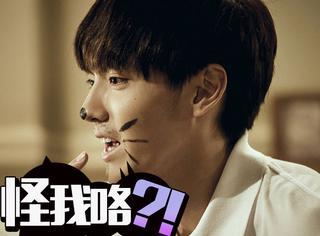 老说吴亦凡演戏是新人,如今他终于做对一件事了,就是唱歌