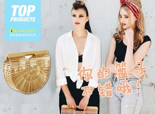 【买买买】啥?现在人人都爱拿着500块的款竹篮子清凉度夏!