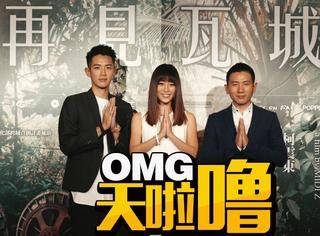 继赵薇当选评委后,柯震东复出首作也入围威尼斯电影节了