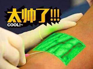 这仪器一照就能清楚的看见血管,再也不用白挨针了!