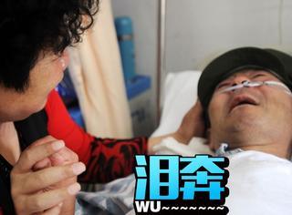 唐山大地震40周年:谢谢你,在最危急的时刻救了我