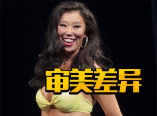 她是北京姑娘,参加美国选美一举夺魁,被称为男性毒药人人都说美
