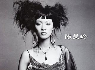 """在刘雯之前,她是当之无愧的模特界""""亚洲一姐"""""""