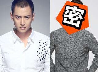 《整容液》开机,韩栋给新人演配角?只是这新人也太帅了吧!
