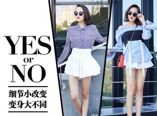 Yes Or No | 贝微微的学院百褶裙,竟然可以有这么多显瘦搭法?!