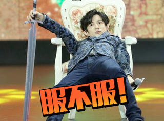 北京瘫算啥呀,薛之谦告诉你啥叫王座瘫,他的精分,谁不服?