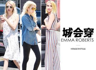 个子不够穿衣来凑,跟157cm的Emma学搭配你也能变大长腿!