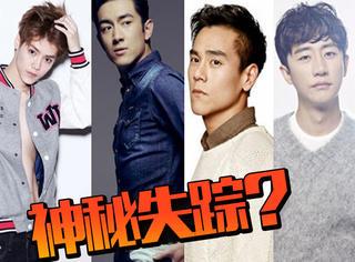 《长城》国际版预告,鹿晗、林更新、黄轩、彭于晏镜头集体被砍!